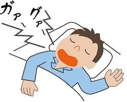 いびきの治し方は簡単!サプリとグッズやトレーニング法は?