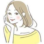 高嶋りえ子の経歴|高校や出身大学は?肌や化粧水作成がやばい!