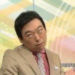 小田切千アナは結婚してる?身長や出身大学を調査!