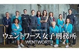 ウェントワース女子刑務所|シーズン8の日本配信はいつから?